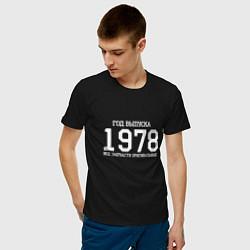 Футболка хлопковая мужская Год выпуска 1978 цвета черный — фото 2
