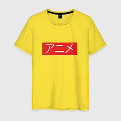 Футболка хлопковая мужская Anime Supreme цвета желтый — фото 1