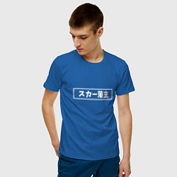 Футболка хлопковая мужская Scarlxrd цвета синий — фото 2