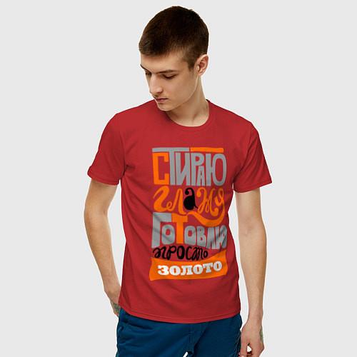 Мужская футболка Golden man / Красный – фото 3