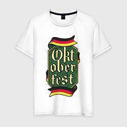 Футболка хлопковая мужская Oktoberfest Germany цвета белый — фото 1