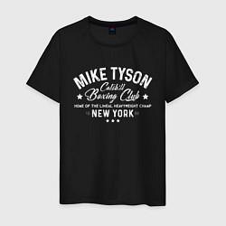 Футболка хлопковая мужская Mike Tyson: Boxing Club цвета черный — фото 1