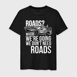 Футболка хлопковая мужская We don't need roads цвета черный — фото 1