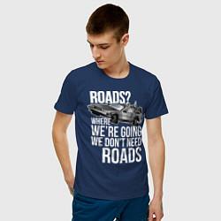 Футболка хлопковая мужская We don't need roads цвета тёмно-синий — фото 2