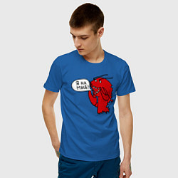 Футболка хлопковая мужская Рак: я на мид цвета синий — фото 2
