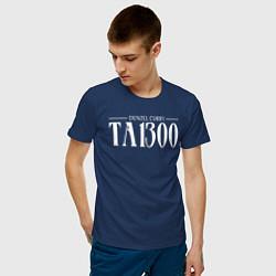 Футболка хлопковая мужская Taboo: Denzel Curry цвета тёмно-синий — фото 2