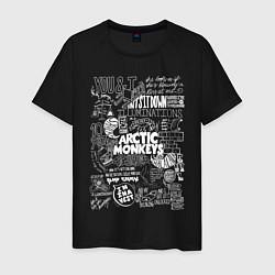 Футболка хлопковая мужская Arctic Monkeys: I'm in a Vest цвета черный — фото 1