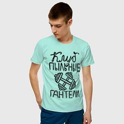 Мужская хлопковая футболка с принтом Клуб «Пыльные гантели», цвет: мятный, артикул: 10017849500001 — фото 2