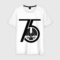 Футболка хлопковая мужская The Hunger Games 75 цвета белый — фото 1