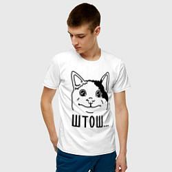 Мужская хлопковая футболка с принтом Штош Вежливый котик мем, цвет: белый, артикул: 10201811100001 — фото 2