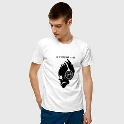 Футболка хлопковая мужская Сметана band грустный панк цвета белый — фото 2