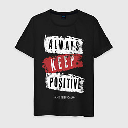 Футболка хлопковая мужская Always Keep Positive цвета черный — фото 1