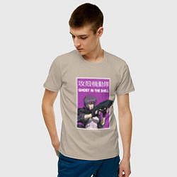 Футболка хлопковая мужская Призрак в доспехах цвета миндальный — фото 2