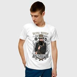 Футболка хлопковая мужская Достоевский: бери топор цвета белый — фото 2