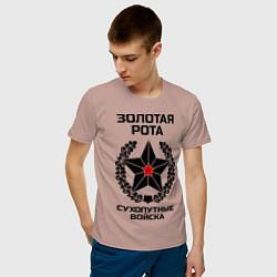 Футболка хлопковая мужская Золотая рота: СВ цвета пыльно-розовый — фото 2