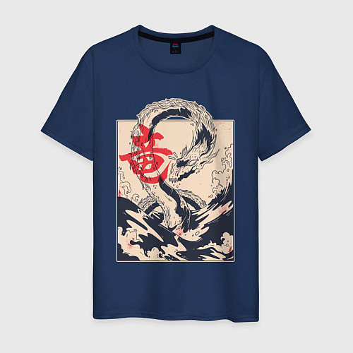 Мужская футболка Морской дракон / Тёмно-синий – фото 1