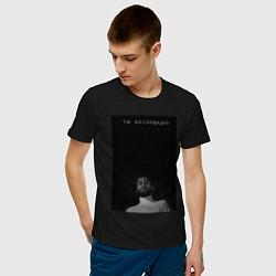 Футболка хлопковая мужская Ты беспощадна цвета черный — фото 2