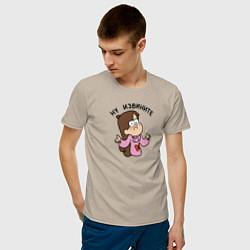 Мужская хлопковая футболка с принтом Ну извините, цвет: миндальный, артикул: 10275105100001 — фото 2