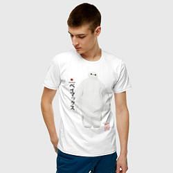 Футболка хлопковая мужская Бэймакс цвета белый — фото 2