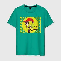 Футболка хлопковая мужская Max Barskih цвета зеленый — фото 1