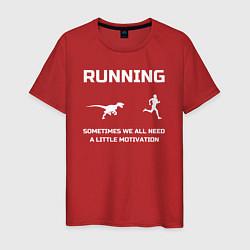 Мужская хлопковая футболка с принтом Небольшая мотивация, цвет: красный, артикул: 10281067700001 — фото 1