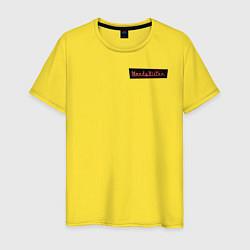 Футболка хлопковая мужская WandaVision цвета желтый — фото 1