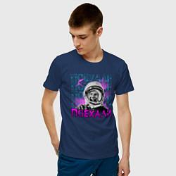 Футболка хлопковая мужская ПОЕХАЛИ ЮРИЙ ГАГАРИН цвета тёмно-синий — фото 2