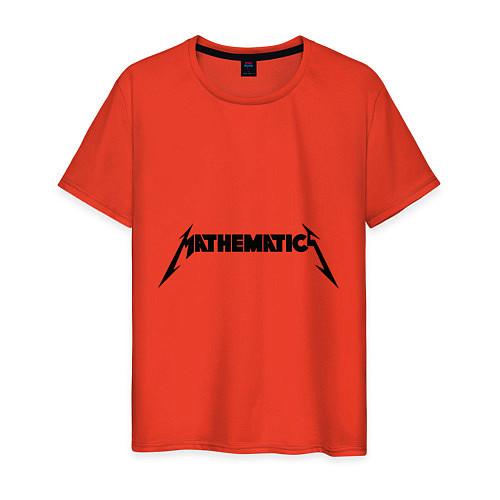Мужская футболка Mathematica (Математика) / Рябиновый – фото 1