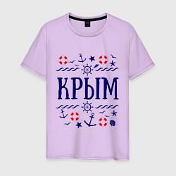 Футболка хлопковая мужская Крым цвета лаванда — фото 1