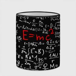 Кружка 3D E=mc2 цвета 3D-черный кант — фото 2