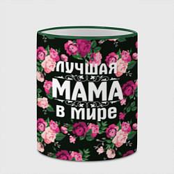 Кружка 3D Лучшая мама в мире цвета 3D-зеленый кант — фото 2