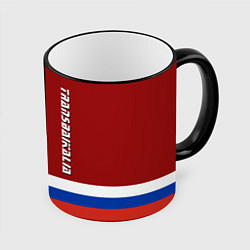 Кружка 3D Transbaikalia, Russia цвета 3D-черный кант — фото 1