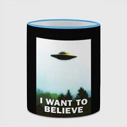 Кружка 3D I Want To Believe цвета 3D-небесно-голубой кант — фото 2