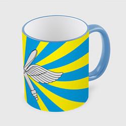 Кружка 3D Флаг ВВС цвета 3D-небесно-голубой кант — фото 1