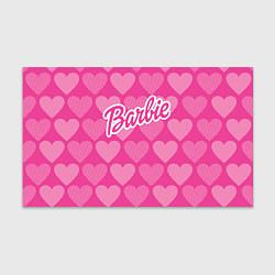 Бумага для упаковки Barbie цвета 3D — фото 1