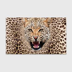 Бумага для упаковки Взгляд леопарда цвета 3D-принт — фото 1