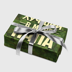 Бумага для упаковки Лучший в мире папа цвета 3D — фото 2