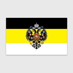 Бумага для упаковки Имперский Флаг цвета 3D — фото 1