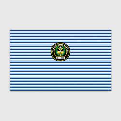 Бумага для упаковки Тельняшка ИВ РФ цвета 3D — фото 1