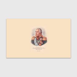 Бумага для упаковки Михаил Кутузов 1745-1823 цвета 3D — фото 1