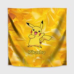 Скатерть для стола Pikachu цвета 3D-принт — фото 1