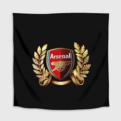 Скатерть для стола Arsenal цвета 3D — фото 1