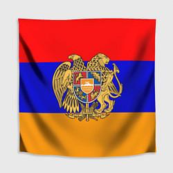 Скатерть для стола Герб и флаг Армении цвета 3D-принт — фото 1
