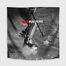 Скатерть для стола Red maсhine цвета 3D-принт — фото 1