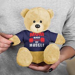Игрушка-медвежонок Наращивание мышц цвета 3D-желтый — фото 2