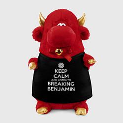 Игрушка-бычок Keep Calm & Breaking Benjamin цвета 3D-красный — фото 1