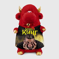 Игрушка-бычок Стивен Кинг думает цвета 3D-красный — фото 1