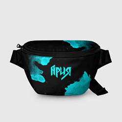 Поясная сумка Ария цвета 3D — фото 1
