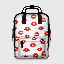Рюкзак женский Поцелуйчики цвета 3D-принт — фото 1