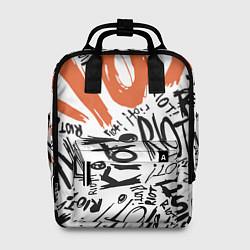 Рюкзак женский Paramore: Riot цвета 3D-принт — фото 1
